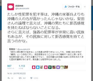 hyakuta20170322.png